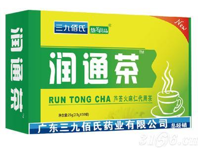 三九佰氏润通茶