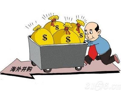 美敦力大瘦身 61亿美元出售23个产品