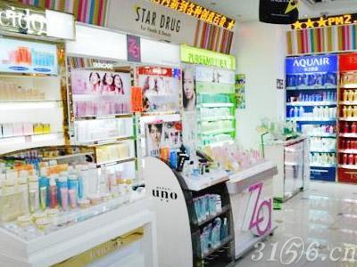 2017年如何经营好药妆加盟店
