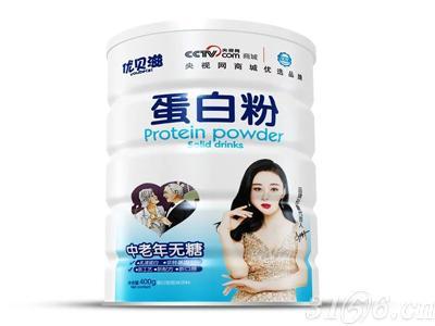 中老年无糖高营养蛋白粉