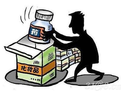药库主任家藏7000多瓶止咳露 获刑四年半!
