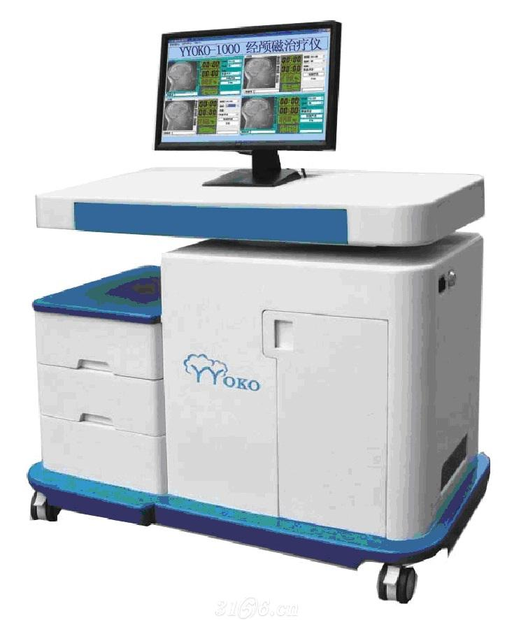 优康yyoko-1000经颅磁治疗仪