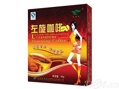 左旋咖啡固体饮料