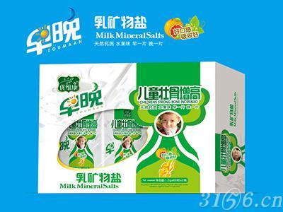 儿童壮骨增高咀嚼片-银卡双瓶钙片招商