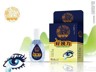 好视力护理液—仙草星滴眼液