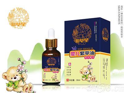 婴儿紫草油草本精华—仙草星油剂