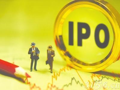 涉回扣、两票制问题 6药企IPO被终止