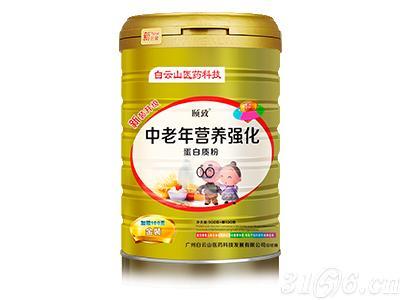 中老年营养强化蛋白质粉招商
