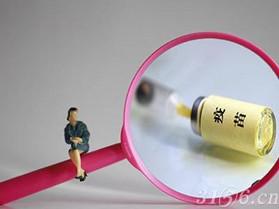 宫颈癌疫苗上市 但我国用的是淘汰产品?