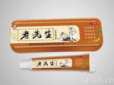 过敏性皮炎可以使用老先生草本乳膏吗