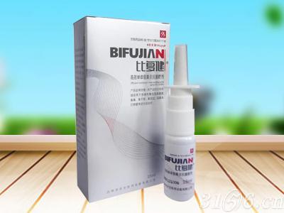 比复健 高效单体银鼻炎抗菌喷剂