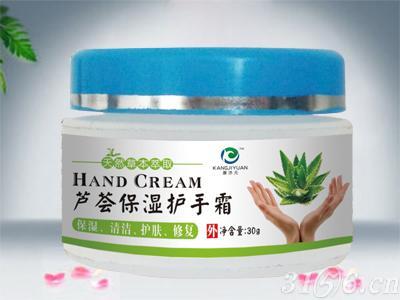 芦荟保湿护手霜