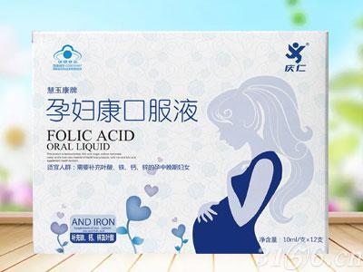 孕妇康口服液
