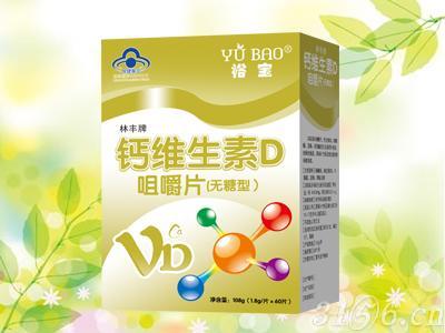 林丰牌钙维生素D咀嚼片(无糖型)