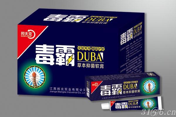 毒霸-草本抑菌软膏