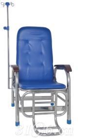 华诺D5型 不锈钢输液椅
