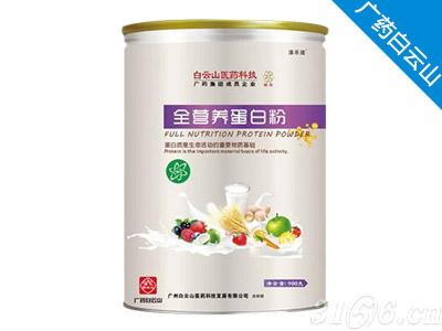 全營養蛋白粉