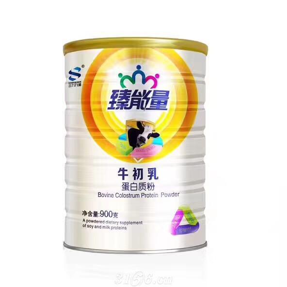 臻能量牛初乳蛋白質粉