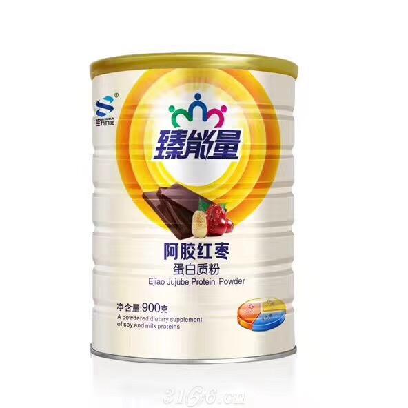 臻能量阿膠紅棗蛋白質粉