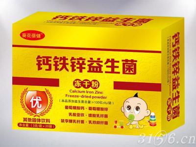鈣鐵鋅益生菌凍干粉