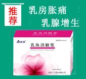 武汉康华世纪药业有限公司