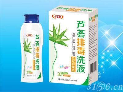 芦荟排毒洗液