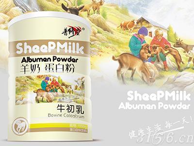羊奶蛋白牛初乳