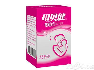 妇科 妇产科 母贝健 益生菌压片糖果