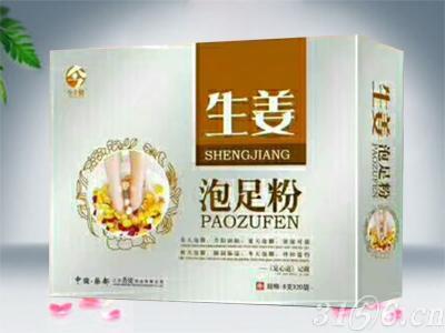 生姜泡足粉