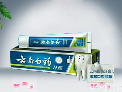 云南白药牙膏