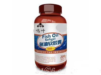 鸣叶鱼油软胶囊(200粒)