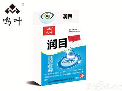 润目-眼睛疼痛(焊工)凝胶滴液
