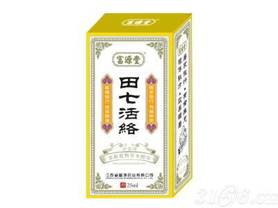 田七活络油