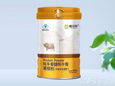 牦牛骨髓牦牛骨葛根粉(中老年無糖型)