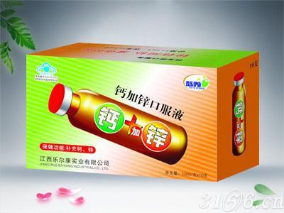 钙加锌口服液