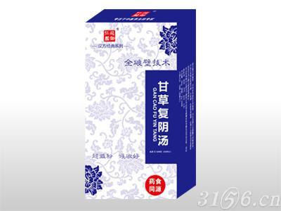 甘草复阴汤可用于缓解腹泻症状