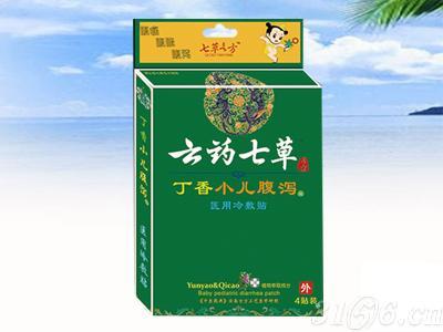 云药七草-丁香小儿腹泻型