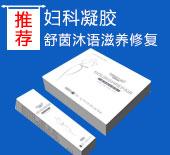 江西康林药业有限公司