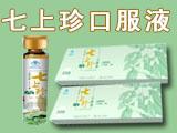 天大药业(中国)有限公司