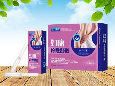 婦康冷敷凝膠-婦科-排毒清宮型