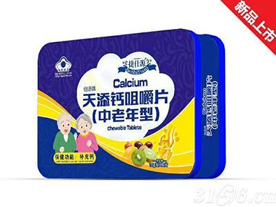 天添鈣咀嚼片(中老年型)
