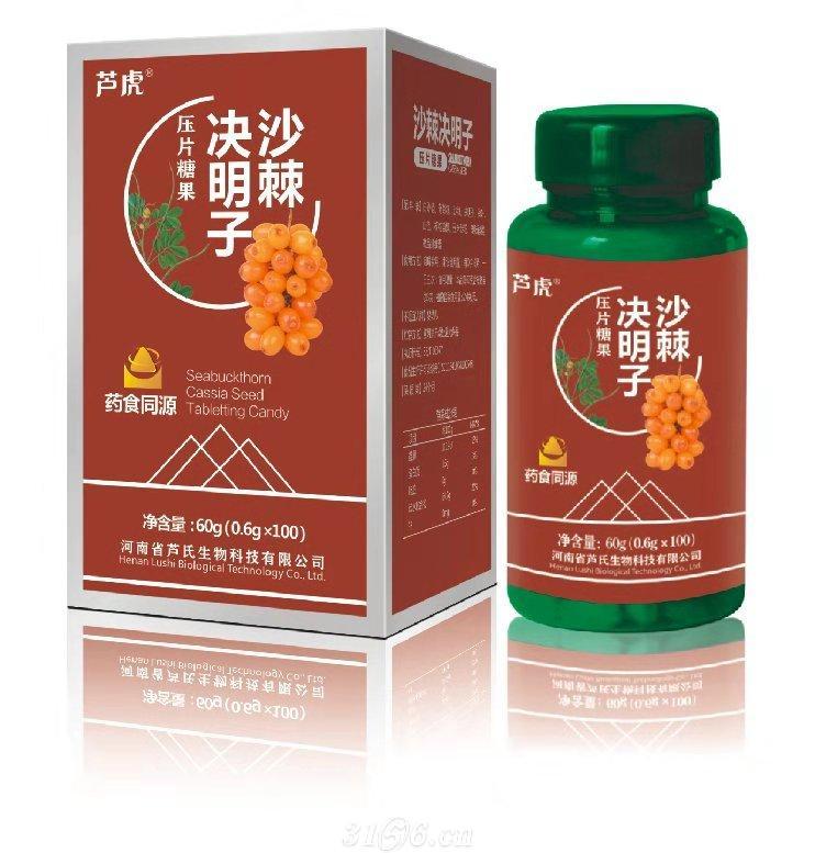 沙棘决明子-养肝护肝,降血脂