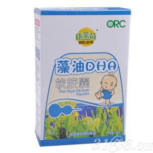 藻油DHA软胶囊