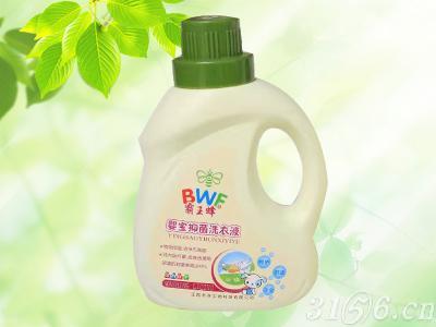 婴宝抑菌洗衣液