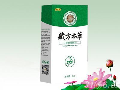 藏方本草肤敏保健膏招商