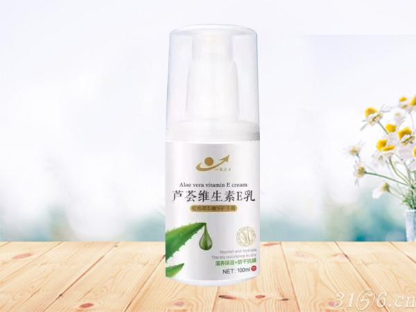蘆薈維生素E乳