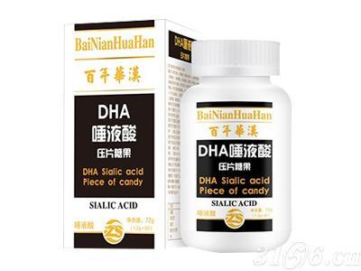 DHA玫瑰唾液酸压片糖果