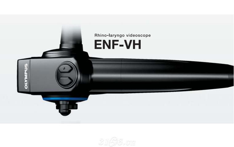 奥林巴斯电子鼻咽喉镜ENF-VH