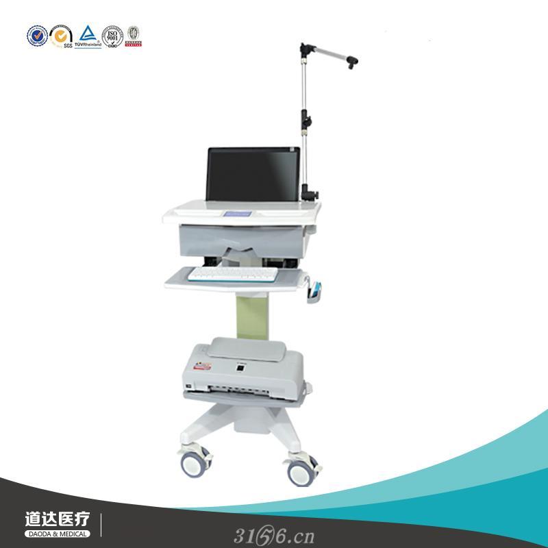 心电图仪器车多功能笔记本电脑医院无线查房手推车