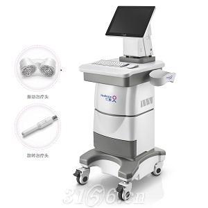 盆腔炎治疗仪|永磁旋振治疗仪